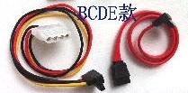 BCDE款32.jpg