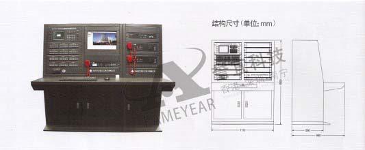 三江消防 jb-qtl-9000火灾报警控制器(立柜式/琴台式联动型)-泛海三江